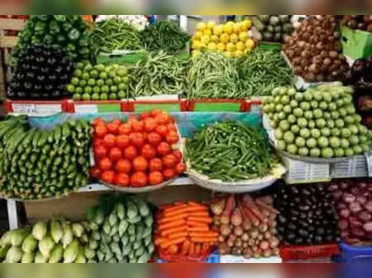 vegetables-maharashtratimes