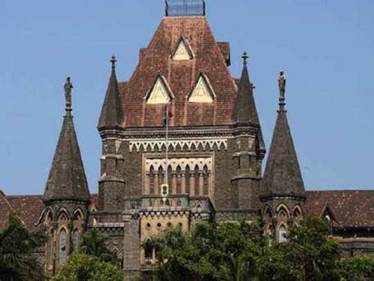 HC-Mumbai