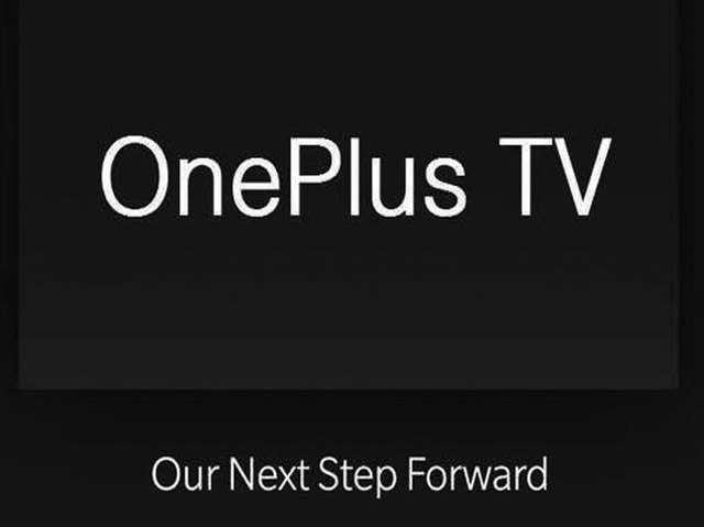 OnePlus TV सीरीज 26 सितंबर को हो सकती है लॉन्च, इसलिए होगी खास
