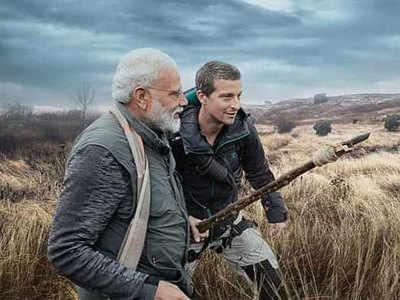 बेयर ग्रिल्स के साथ आज दिखेंगे PM मोदी