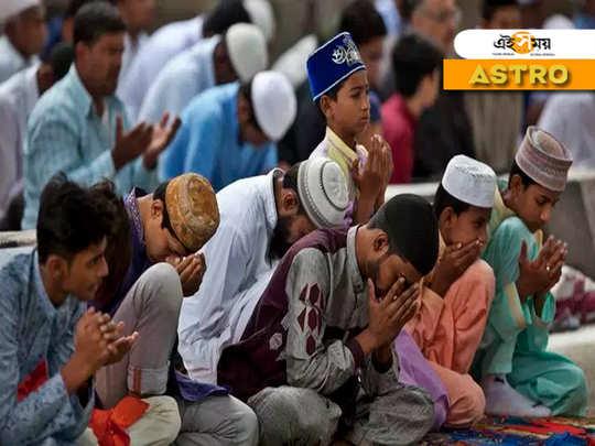 eid-namaz