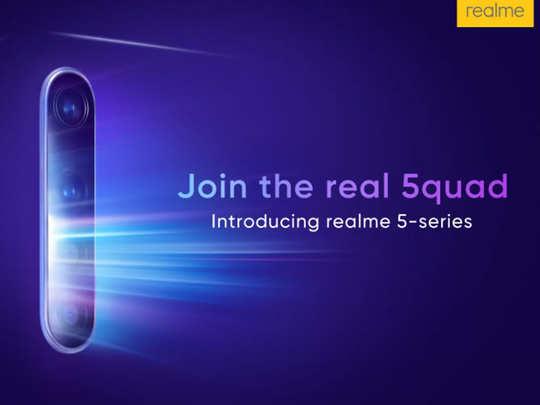 20 अगस्त को लॉन्च होंगे Realme 5 और Realme 5 Pro, फ्लिपकार्ट पर हुए लिस्ट