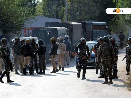 Kashmir-security