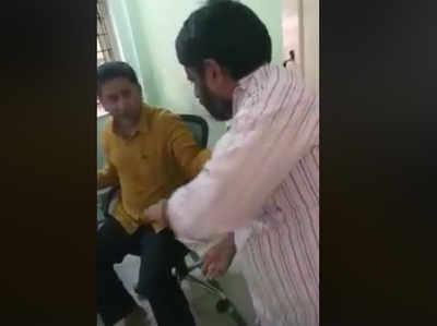 वायरल विडियो में व्यक्ति को पीटते दिखे थे विधायक