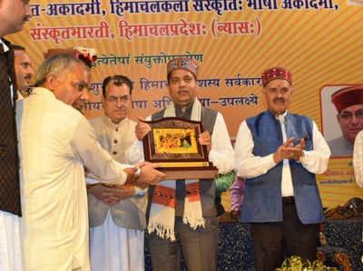 संस्कृत अभिनंदन समारोह में पहुंचे जयराम ठाकुर