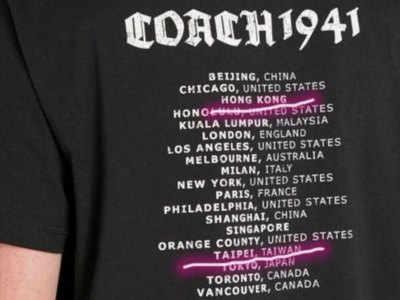 कोच के इस टीशर्ट पर हुआ बवाल