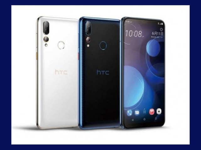 HTC की भारत में एंट्री, लॉन्च करेगा तीन रियर कैमरे वाला Desire 19+ स्मार्टफोन