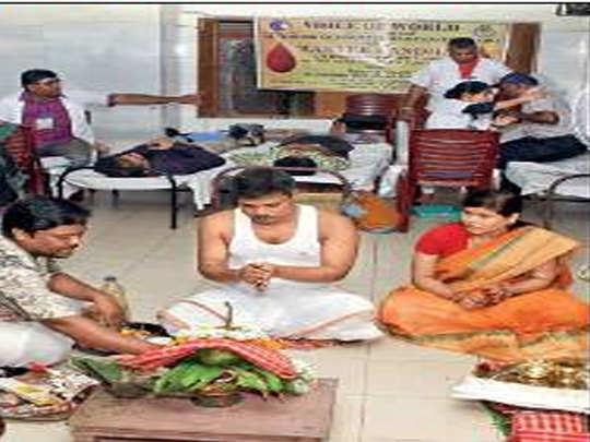 माधव और शर्मिष्ठा की शादी में लगा ब्लड डोनेशन कैंप