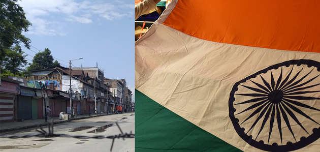 स्वतंत्रता दिवस पर श्रीनगर के लाल चौक पर गृहमंत्री अमित शाह फहरा सकते हैं तिरंगा