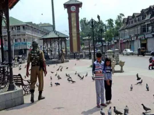 काश्मीर: १५ ऑगस्टला लाल चौकात अमित शहा तिरंगा फडकवणार?