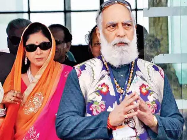 अरविंद सिंह मेवाड़ ने खुद को राम का वंशज बताया है