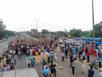 पंजाब में विरोध प्रदर्शन