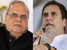 कश्मीर पर घमासानः राहुल गांधी के ट्वीट पर गवर्नर बोले- फेक न्यूज पर कर रहे रिऐक्ट, भारतीय चैनल देखें कांग्रेस नेता