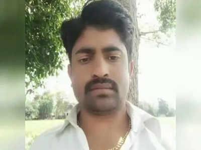 मृतक रजनेश