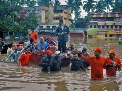 बाढ़ की चपेट में महाराष्ट्र