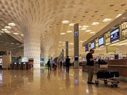 mumbai-airport-maharashtrat