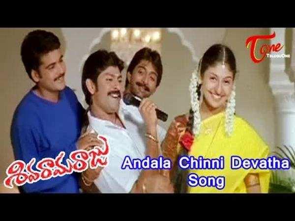 siva rama raju movie andala chinni devatha full video song