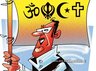 यूपीः हिंदू बना इंजिनियर, कहा- पूर्वजों से प्रेरित होकर बदला धर्म