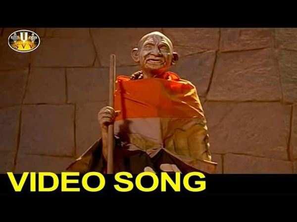 mahatma movie indiramma intiperu full video song