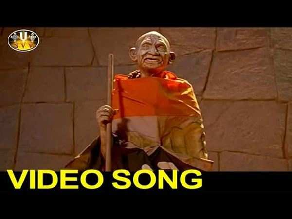 mahatma movie indiramma intiperu full video song