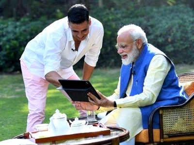 अक्षय कुमार और पीएम नरेंद्र मोदी