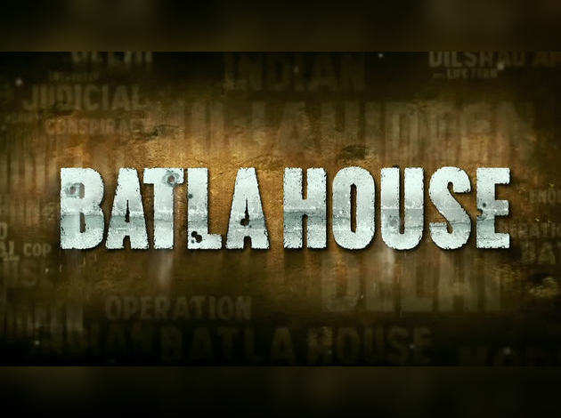 मूवी रिव्यू: बाटला हाउस