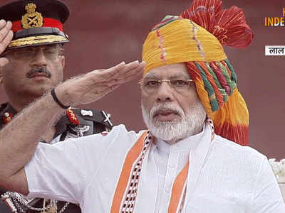 पीएम मोदी ने दिया 93 मिनट लंबा भाषण, जानें कितनी देर बोले थे मनमोहन सिंह और वाजपेयी