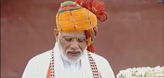 73वें स्वतंत्रता दिवस पर पीएम मोदी ने बताया, तीनों सेना के प्रमुखों पर एक चीफ ऑफ डिफेंस स्टाफ (सीडीएस) नियुक्त होगा
