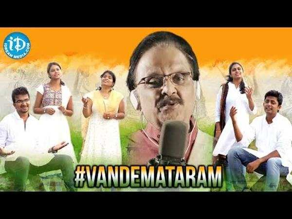 sp balasubrahmanyam usha vandemataram full video song