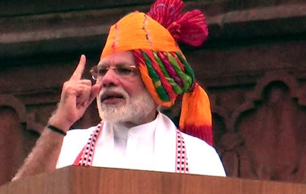 देखें, 73वें स्वतंत्रता दिवस पर लाल किले से प्रधानमंत्री मोदी का पूरा भाषण