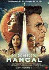 akshay kumar vidya balan mission mangal movie review rating