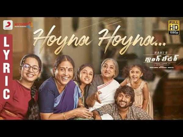 gangleader hoyna hoyna telugu lyric video