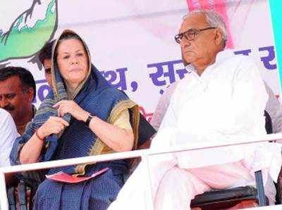 फाइल फोटो: सोनिया के साथ भूपेंद्र सिंह हुड्डा