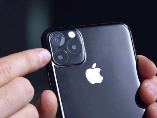 iPhone 11 Launch Date