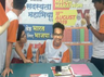 मुंबईः 'महापौर मैराथन' की आड़ में बीजेपी का सदस्यता अभियान, कांग्रेस ने जताया विरोध