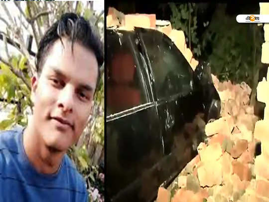 akash ganguly arrested in car accident case