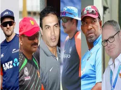 टीम इंडिया के लिए नए कोच की तलाश, आज होंगे इंटरव्यू