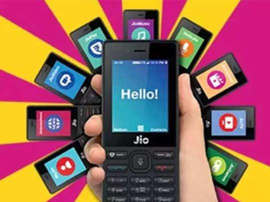 खुशखबर! जिओ फोन १ होणार स्वस्त, नवीन अॅप मिळणार