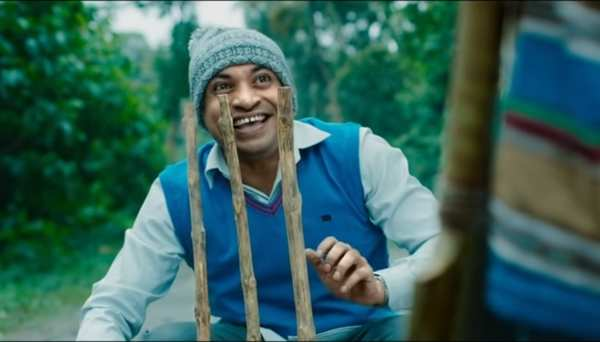 soubin shahir johnpaul george movie ambili official teaser 2