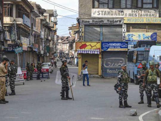 Srinagar-security