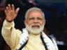 Top News 17 August 2019: पीएम नरेंद्र मोदी का भूटान दौरा आज, इन बड़ी खबरों पर हमारी नजरें