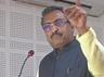 जम्मू-कश्मीर विधानसभा सीटों का फिर से होगा सीमांकन, पीओके लिए भी रहेंगी सीटें: राम माधव