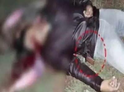 मैसूर के व्यापारी ने परिवार को गोली मारकर आत्महत्या कर ली