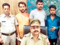 पुलिसवाले बन साथियों को छुड़ाते थे, 3 गिरफ्तार