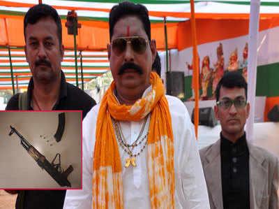 बिहार: निर्दलीय विधायक के घर से बरादम हुई AK-47, हथगोले