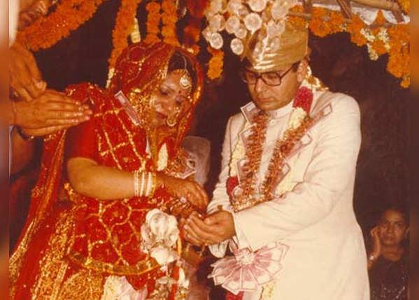 1982 में शादी