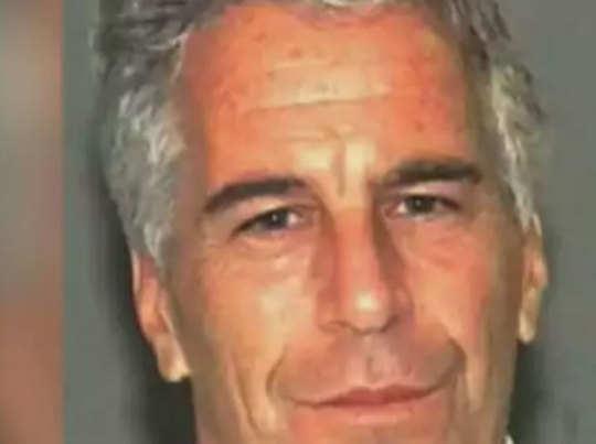 जेफरी ऐप्स्टेन (फाइल फोटो)