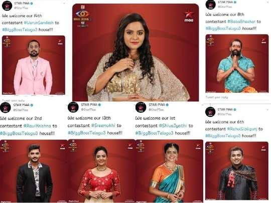 Bigg Boss Telugu Elimination