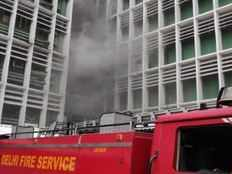 a fire has broken out on first and second floor at aiims hospital