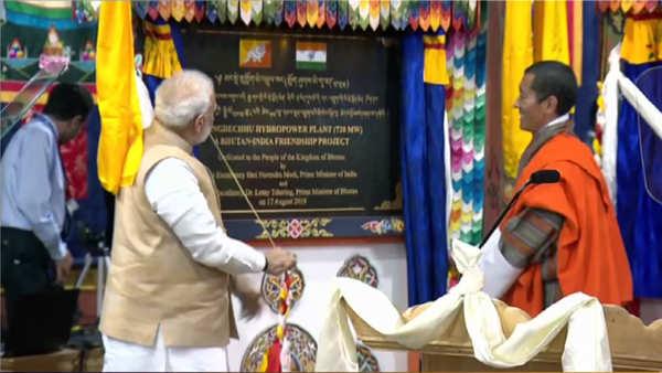 pm narendra modi bhutanese premier inaugurate hydro project in thimphu